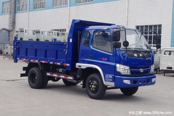 新车促销湛江时风风顺自卸优惠5000元