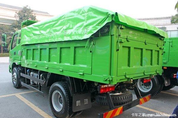 回馈用户长沙奥驰T系自卸车钜惠0.5万