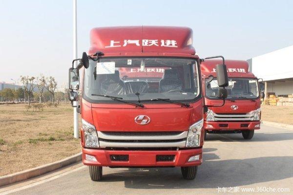 新车到店上海跃进超越C500载货售9.6万