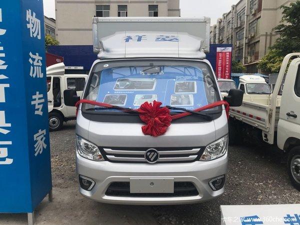 仅售7.68万元深圳祥菱M2厢货车促销中