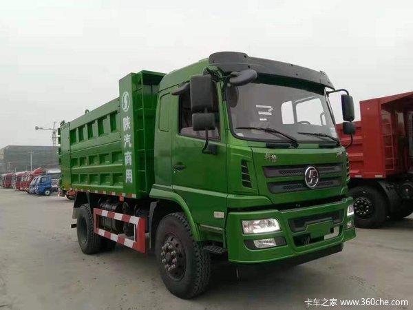 直降1.37万元重庆轩德X6自卸车促销中