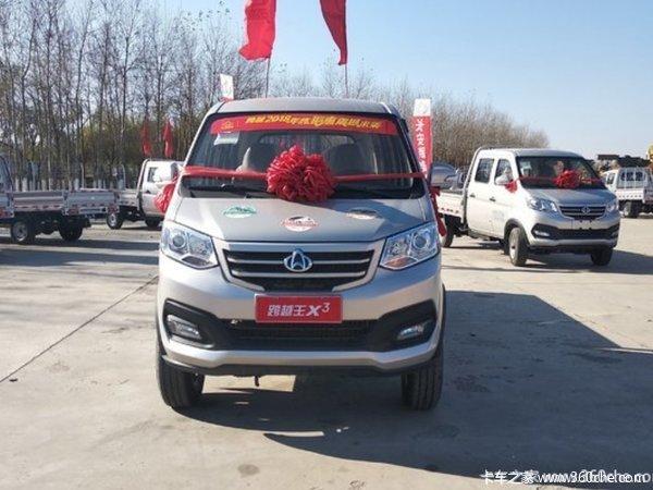 回馈用户深圳跨越王X3载货车钜惠0.3万