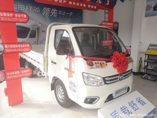 仅售4.78万元绍兴祥菱M1载货车促销中
