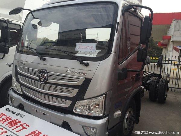 直降0.3万元无锡欧马可S3载货车促销中