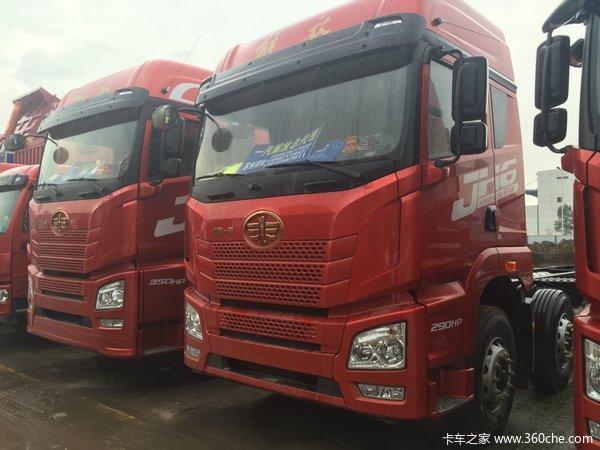 直降0.3万元苏州解放JH6载货车促销中