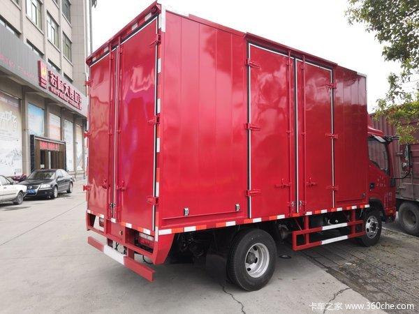 回馈用户杭州帅铃Q6载货车钜惠0.8万元