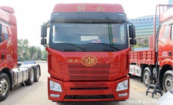 直降0.5万元杭州解放JH6载货车促销中