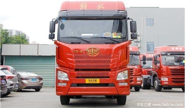 直降2.0万元杭州解放JH6牵引车促销中