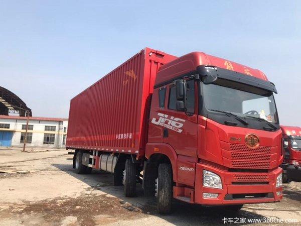 售24.2万上海观华解放JH6载货诚邀试驾