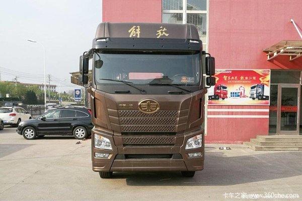 直降4.0万元青岛解放JH6牵引车促销中