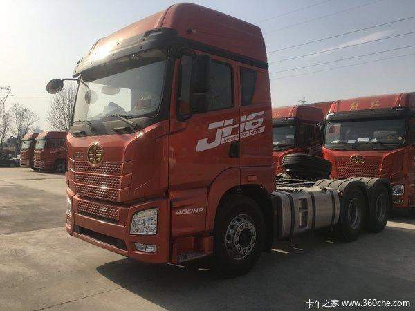 直降2万焦作解放JH6牵引车优惠促销中