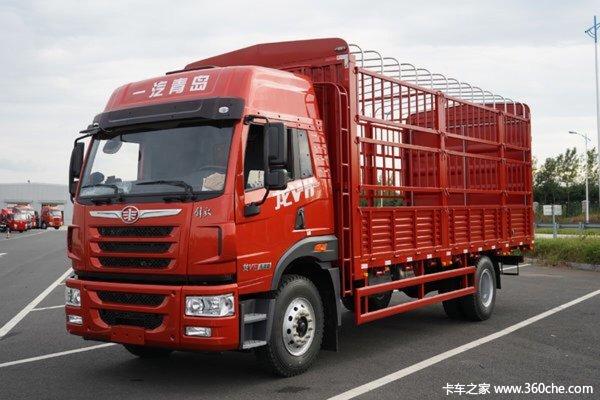 直降0.4万元潍坊解放龙VH载货车促销中