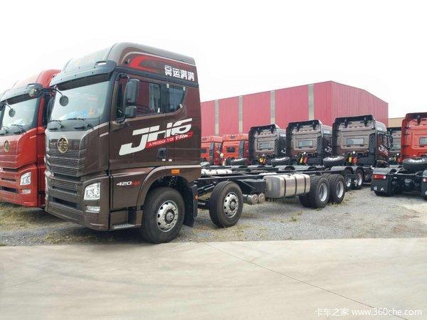 仅售31.8万元青岛解放JH6载货车促销中