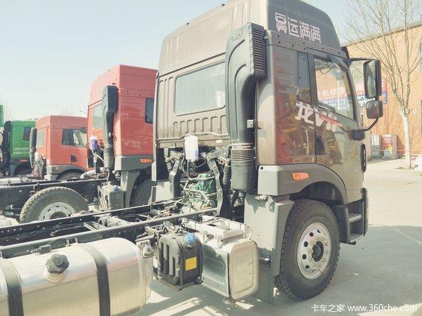 回馈用户聊城龙VH载货车钜惠0.5万元
