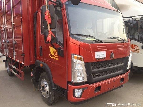 直降0.5万元苏州弘业悍将载货车促销中