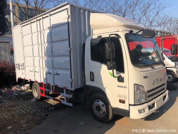 现场交车1台骐铃H300载货车交付客户