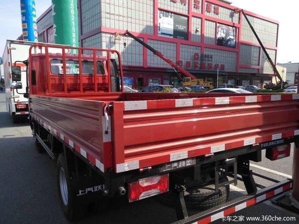 新车到店上海跃进C500载货车售10.83万