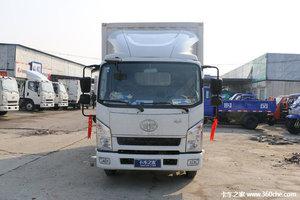 仅售7.85万 海口解放公狮载货车促销中