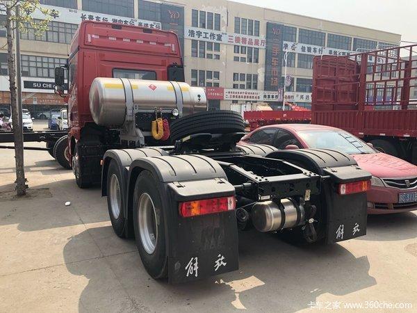 新车促销徐州解放JH6牵引车现售41万元