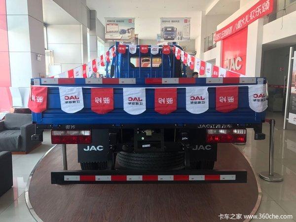 直降0.5万无锡盛田骏铃V6载货车促销中