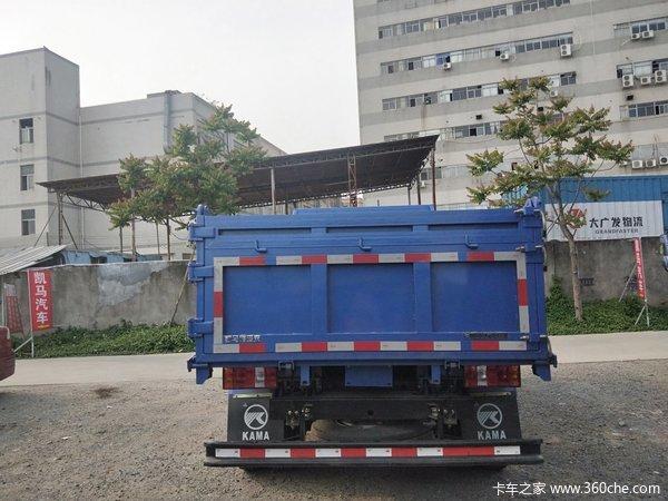 回馈用户深圳GK8自卸车钜惠0.3万元