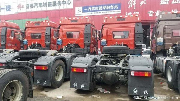现车充足济宁解放J6P牵引车热销中