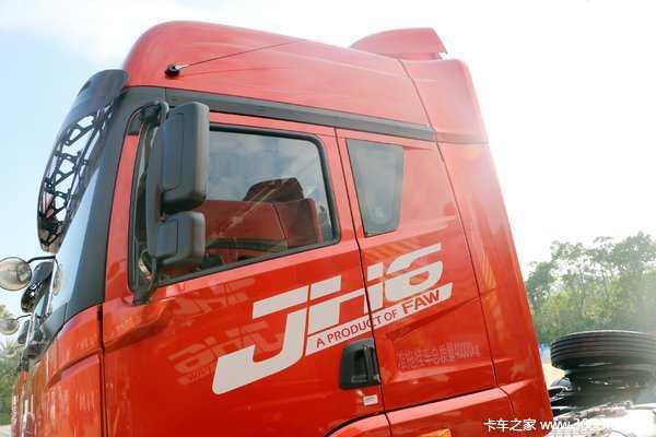 新车优惠沧州解放JH6牵引车仅售31.5万