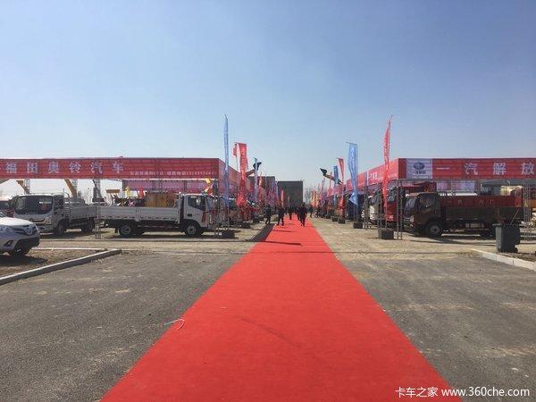 东北亚长春汽车农历机械博览会盛大开幕