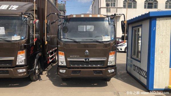 直降0.4万元哈尔滨悍将载货车促销中