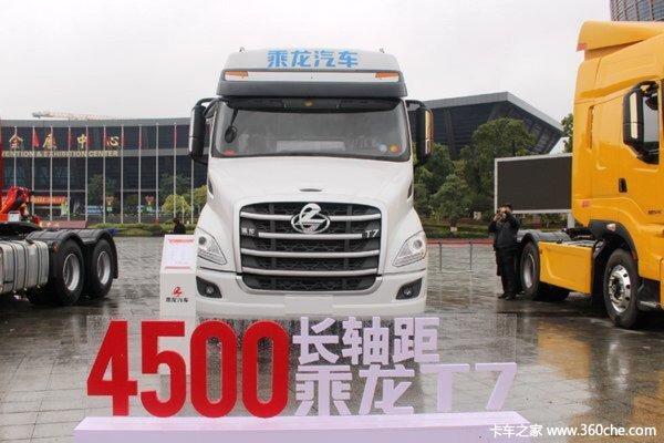 直降1.0万元大同乘龙T7牵引车促销中