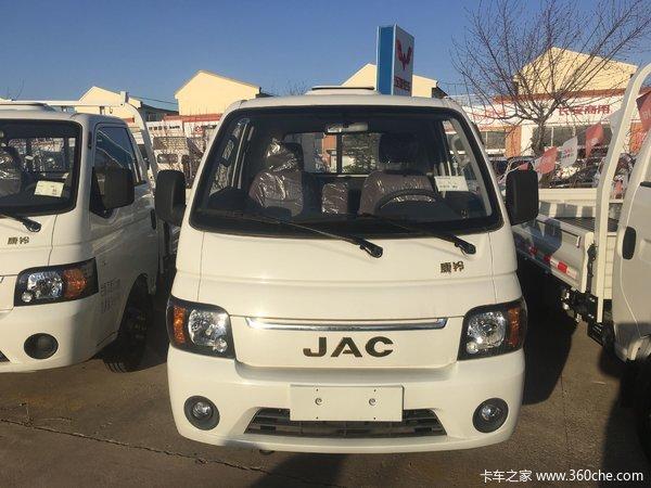 领取60元的注册体验金促销延边康铃X5载货车现售4.98万