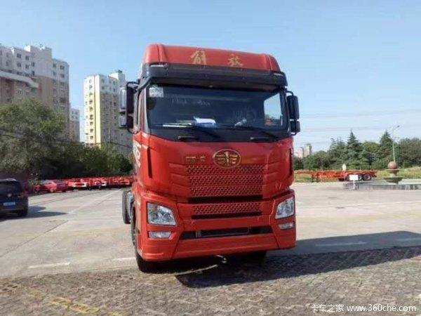 两年零利率上海青岛解放JH6仅售32.6万