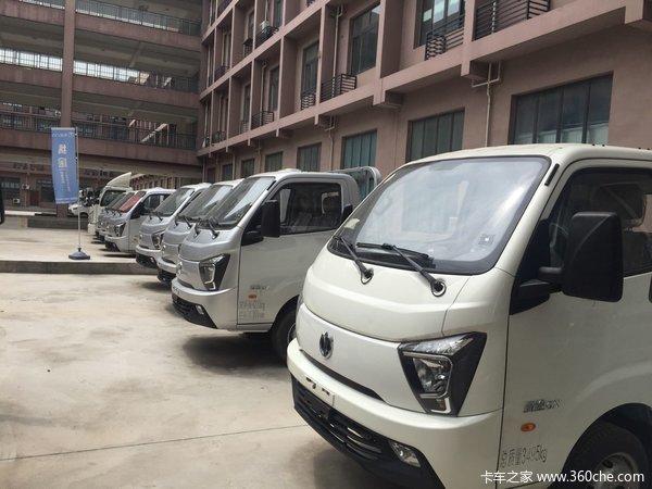 直降0.1万元苏州缔途GX载货车促销中