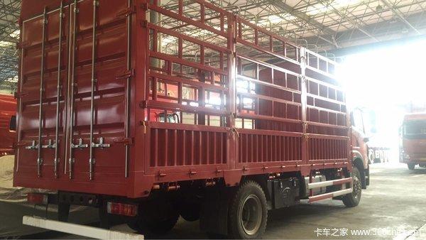 回馈用户滨州龙VH载货车钜惠0.5万元