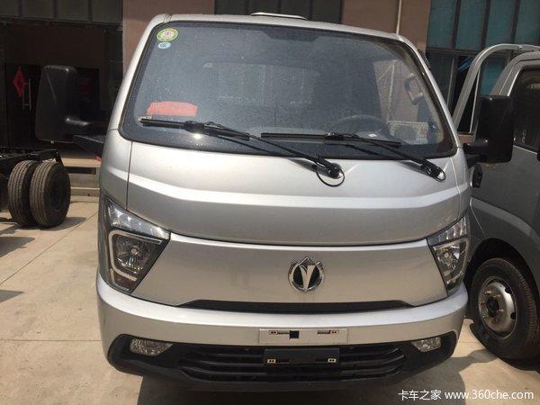 直降0.16万元苏州缔途DX载货车促销中