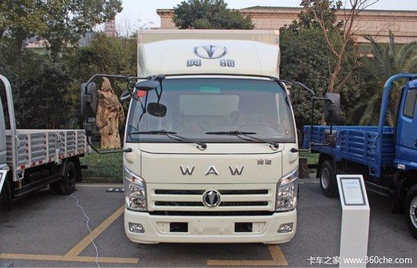 直降0.9万元苏州奥驰A系载货车促销中