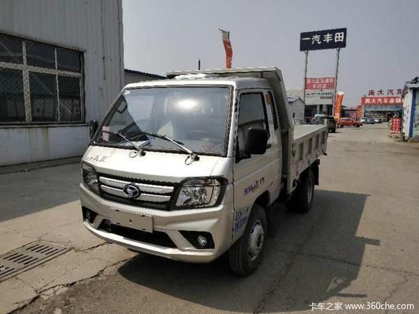 新车优惠唐山风菱自卸车仅售4.15万元