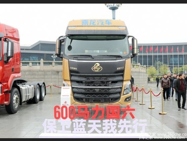 新车促销深圳乘龙H7牵引车现售35.5万