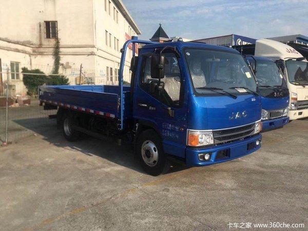 回馈用户杭州康铃H5载货车钜惠0.2万元