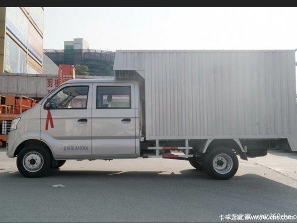 新车促销深圳跨越王X5载货车现售5.48万
