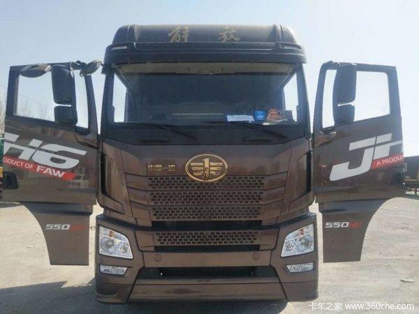 新车促销长春解放JH6牵引车现售37万元