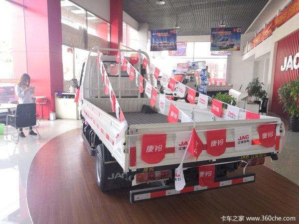 �H售6.38�f元杭州康�X1�d��促�N中