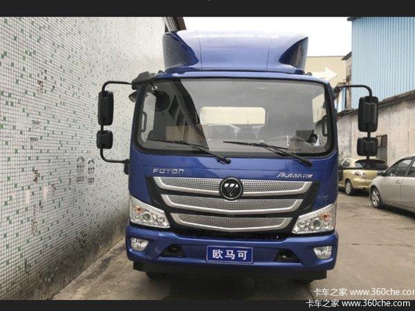 仅售11.6万深圳欧马可S3载货车促销中