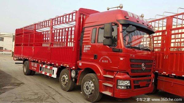 �H售21.9�f上海�汽�德9.6米�徜N中