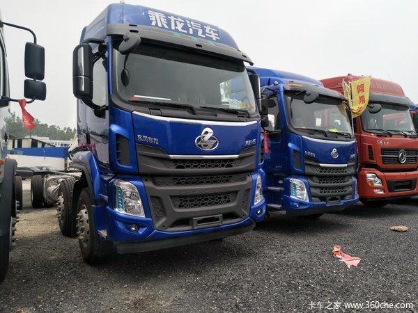 仅售23.5万元深圳乘龙H5载货车促销中
