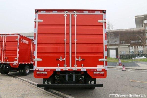 仅售12.6万元深圳凯普特K6载货车促销中