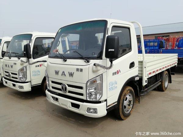 新车优惠唐山奥驰V系载货车仅售6.2万