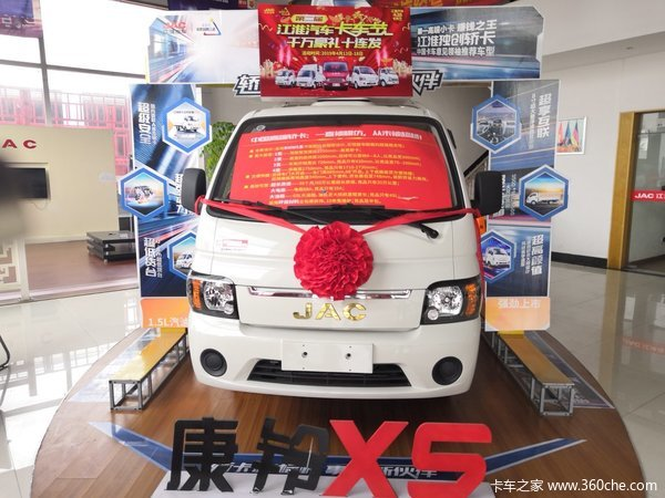 新车到店杭州康铃X5载货车仅售5.68万
