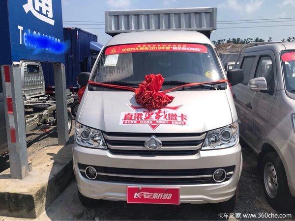 让利促销深圳顺顺达新豹载货车直降3千