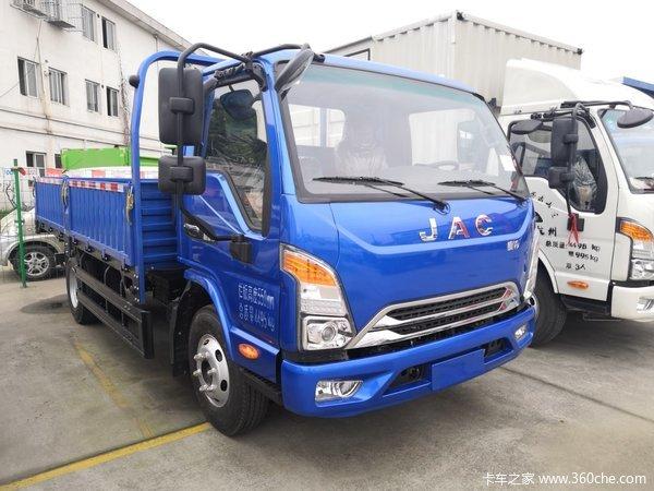 直降0.2万元杭州康铃J6载货车促销中